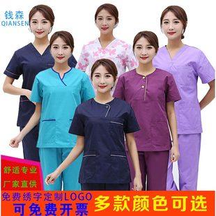洗手衣长短袖医生用手术室美容院纯棉刷手服女隔离护套装口腔牙科品牌