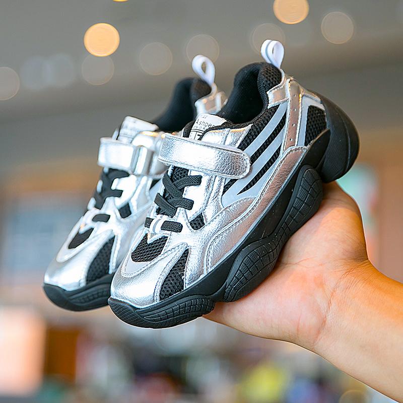 女童鞋2019年秋季新款韩版运动鞋满89元可用10元优惠券