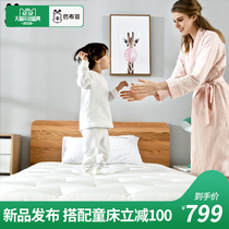 Barb Bean Children Mattress Newborn baby mat natural Mountain Brown latex double-sided mattress baby stitched mattress