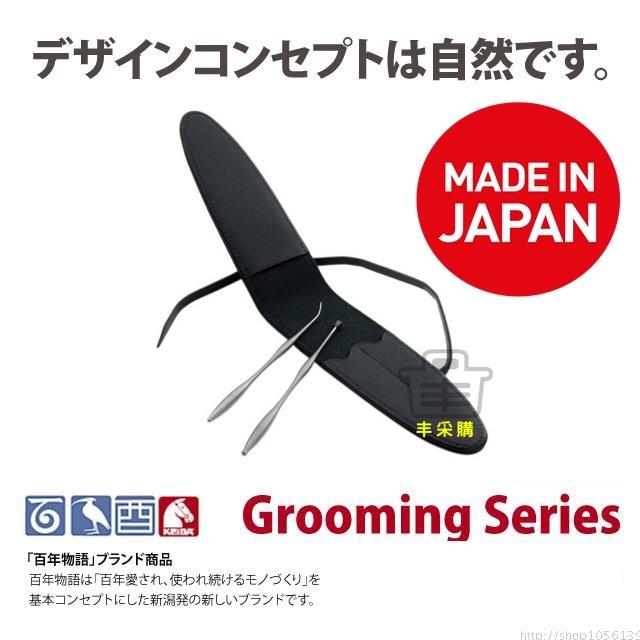 日本原装进口正品纯钛螺旋采耳挖耳附洁牙签剔牙器随身掏耳朵套组