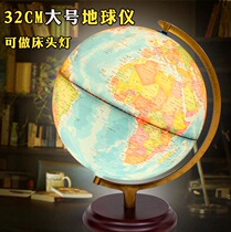 Zhicheng Large luminescent Globe 32cm HD Student teaching Globe table lamp medium constellation Ar pronunciation Teaching edition luminescent 25CM Toy Office Childrens study Decoration