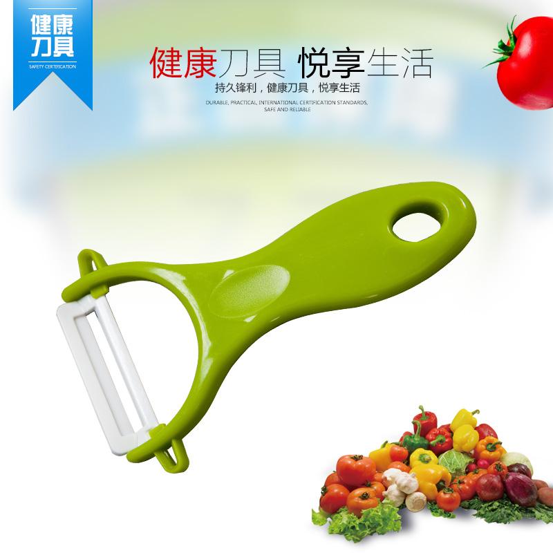 Ножи для очистки овощей и фруктов Артикул 19938821893
