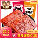 【憨豆熊 猪肉脯500g】靖江风味特产猪肉肉干类休闲零食即食小吃