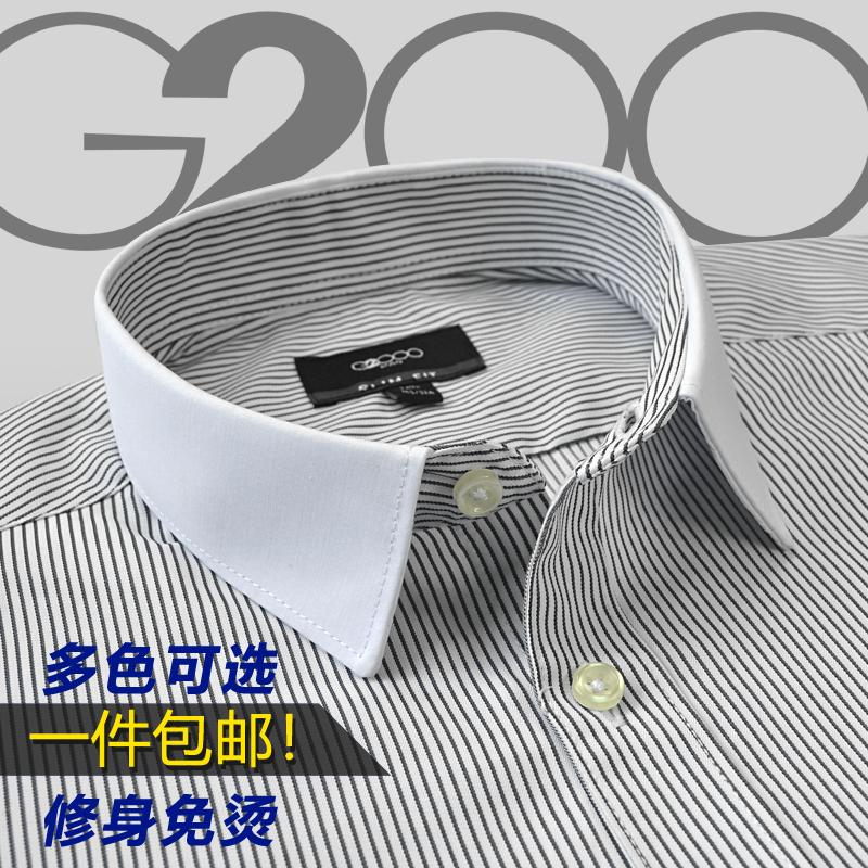 夏装2000短袖衬衫商务休闲职业男士条纹衬衫正装修身韩版男衬衣G