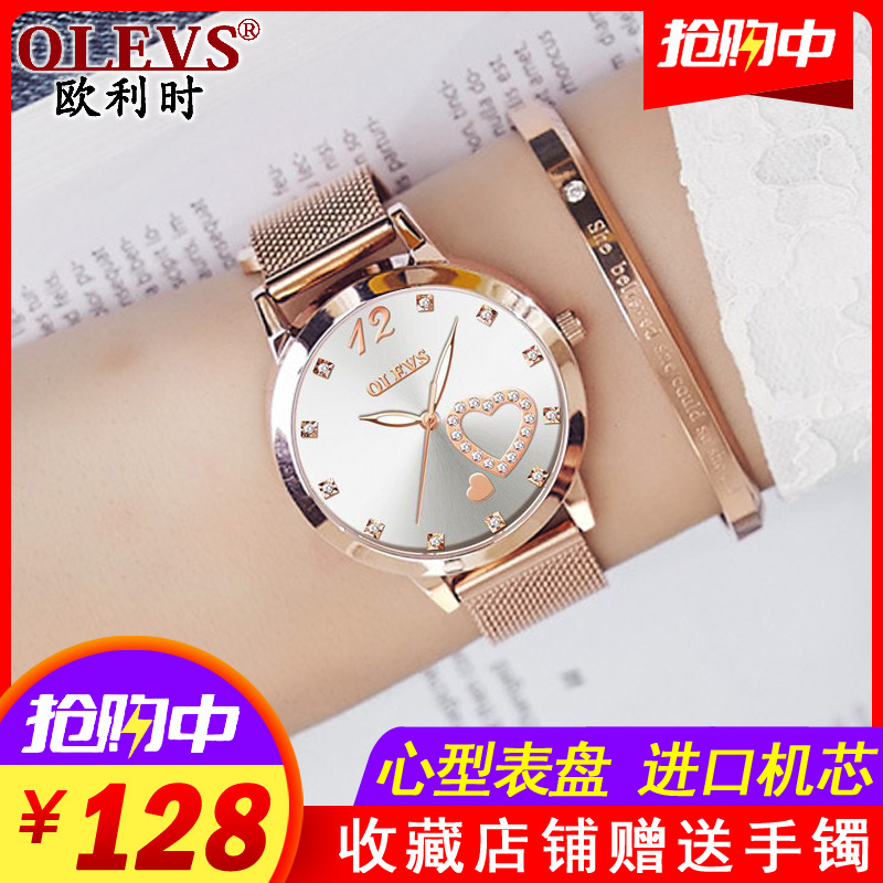 Eurysys Swiss 2020 new heart-shaped trend simple waterproof temperament watch female students ins quartz watch
