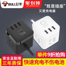 插排插座家用多功能爬墙拖接线板带长线多孔面板USB插线板智能