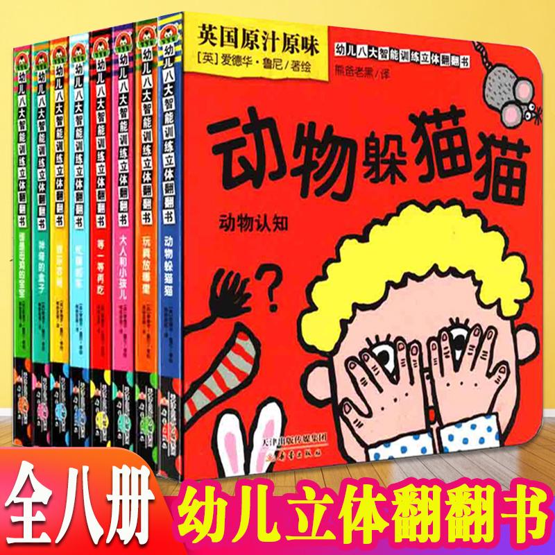 Детские книги с картинками Артикул 616713903994