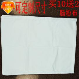 肠粉布布拉肠粉蒸布纱布港式拉肠专用白色布厚拉肠粉蒸笼布过滤布