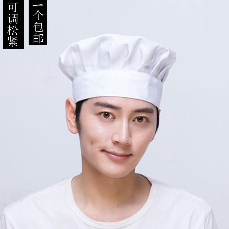 厨师帽子男布帽蘑菇帽酒店餐厅饭店食品学校食堂厨房厨师工作帽子