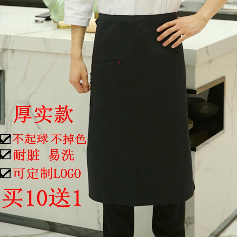 厨师黑色围裙男士半身围腰咖啡餐厅饭店女服务员工作服长围裙定制
