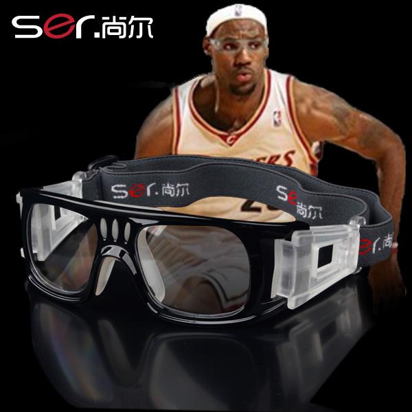 af0f091e06 Play basketball glasses goggles football basketball myopia MSM frames  basketball nearsighted fogging