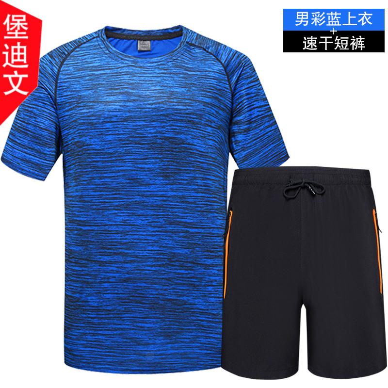 Быстрая сушка мужской короткий рукав комплект Запуск фитнес-женщины большой размер Летние быстрые сухие шорты наружная спортивная футболка два наборы