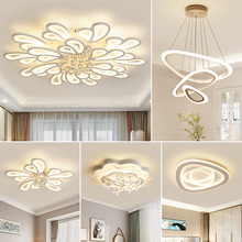 Living room lamp set, simple modern set, three rooms, two halls set, whole room atmospheric crystal ceiling lighting