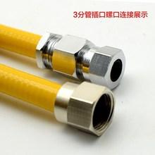 软管格林接头燃气配件波纹管接头配件螺口接头燃气灶具转换头气管