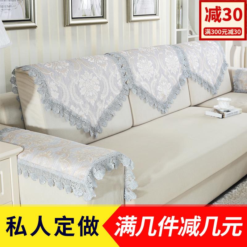 沙发靠背巾蕾丝扶手巾防尘欧式坐垫好用吗