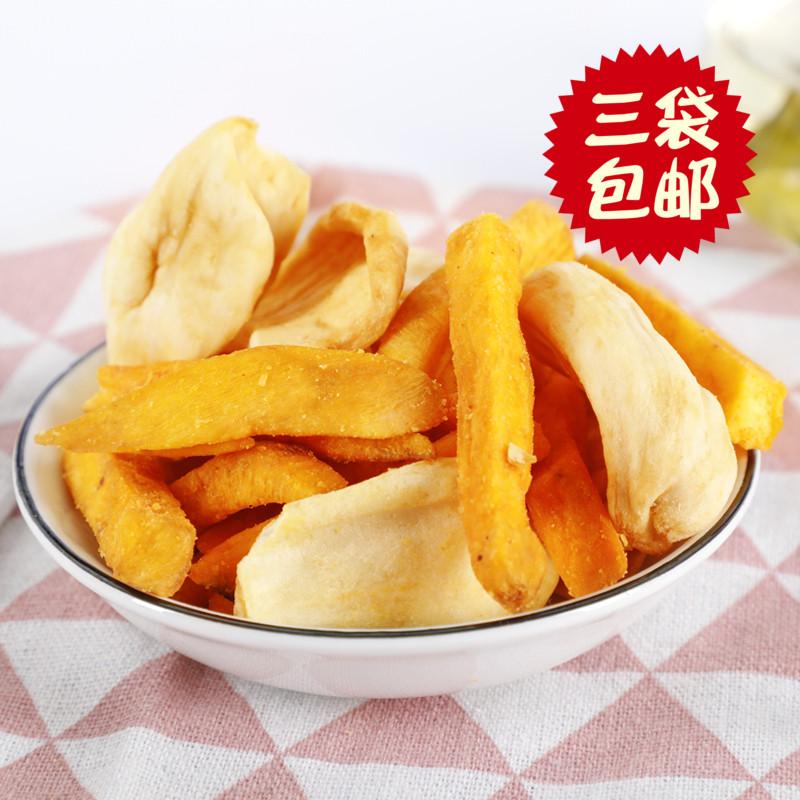 限时秒杀云南特产丰驿菠萝蜜薯干100g二合一即食蔬果水果干办公室休闲零食