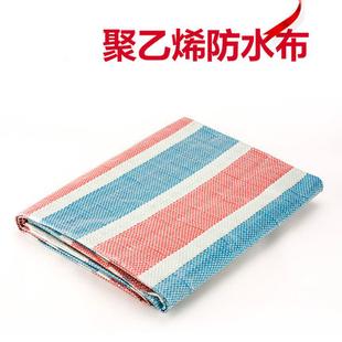 塑料布彩条布三色防雨布遮阳篷布盖货防晒布防水遮雨布包装雨棚布