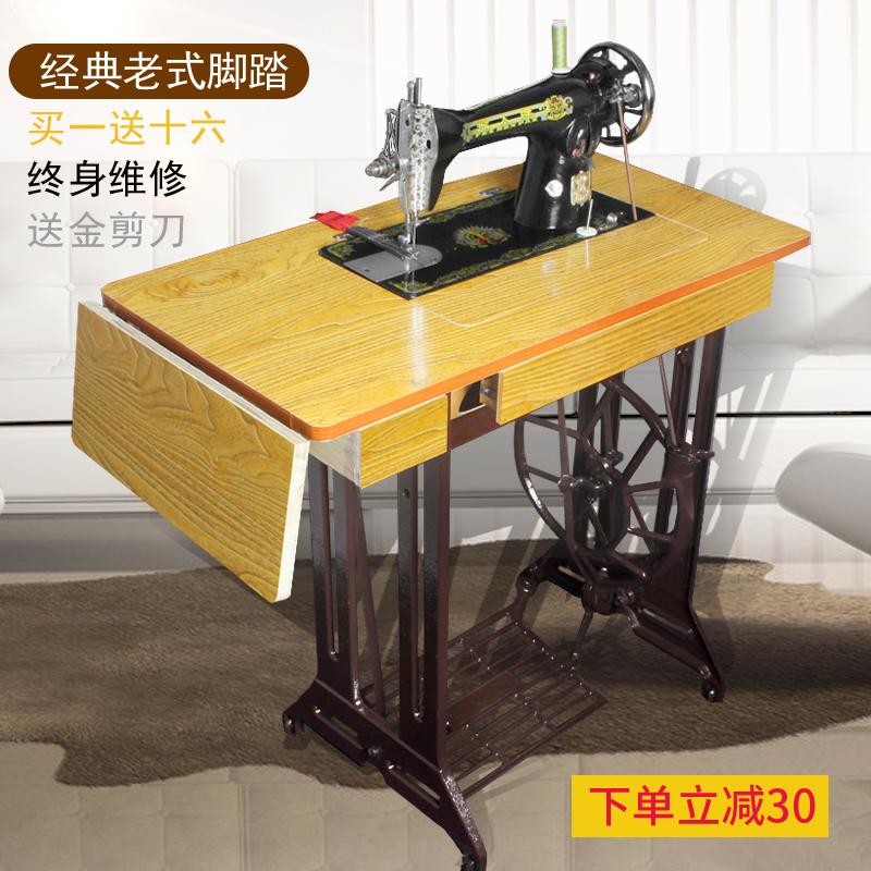 上海飞人牌西湖蜜蜂蝴蝶牌缝纫机家用老式脚踏式正宗脚踏机头吃厚