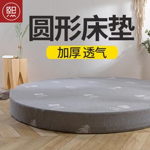 熙元 加厚圆床垫圆形床垫海绵床垫席梦思床垫可拆洗可定制