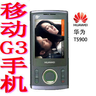 Huawei Huawei T5900 G3 metal housing color slider mobile phone support Unicom mobile phone card
