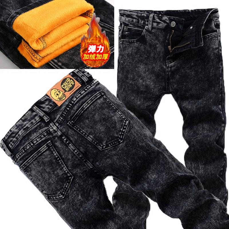 冬季黑灰色加绒加厚牛仔裤男修身型韩版潮流小脚裤青年紧身长裤子