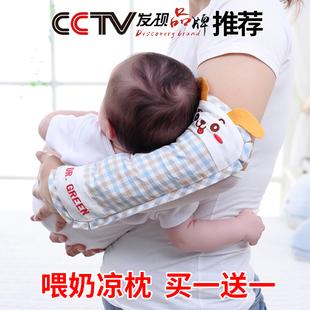 手臂凉席抱宝宝手臂枕夏季喂奶婴儿手臂垫袖臂枕抱孩子神器胳膊套品牌