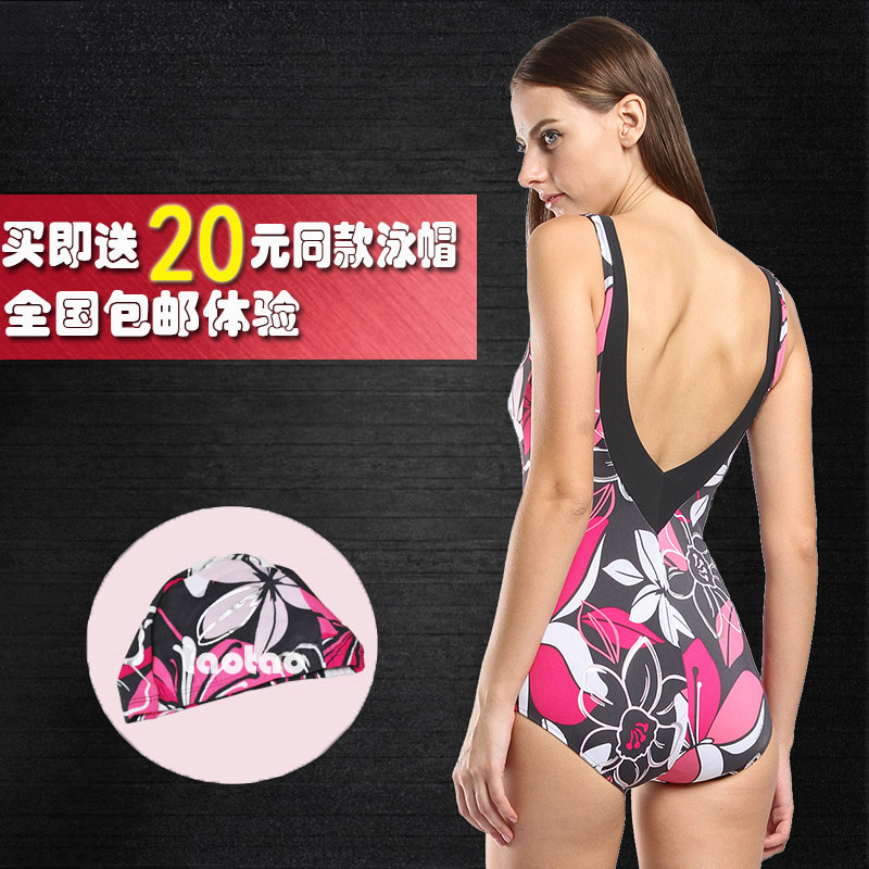 German high end sexy backless flower professional sports womens slim triangle one piece hot spring swimsuit