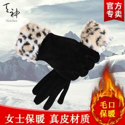 天神女士真皮手套保暖手套送妈妈礼物冬季毛口手套皮手套妈妈手套