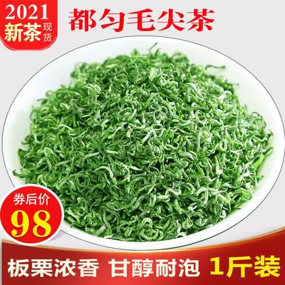 Duyun Maojian Tea 2021 New Tea Ming Qianchun Tea Guizhou Tea Luzhou-flavored Mountain Handmade Green Tea Bulk 500g