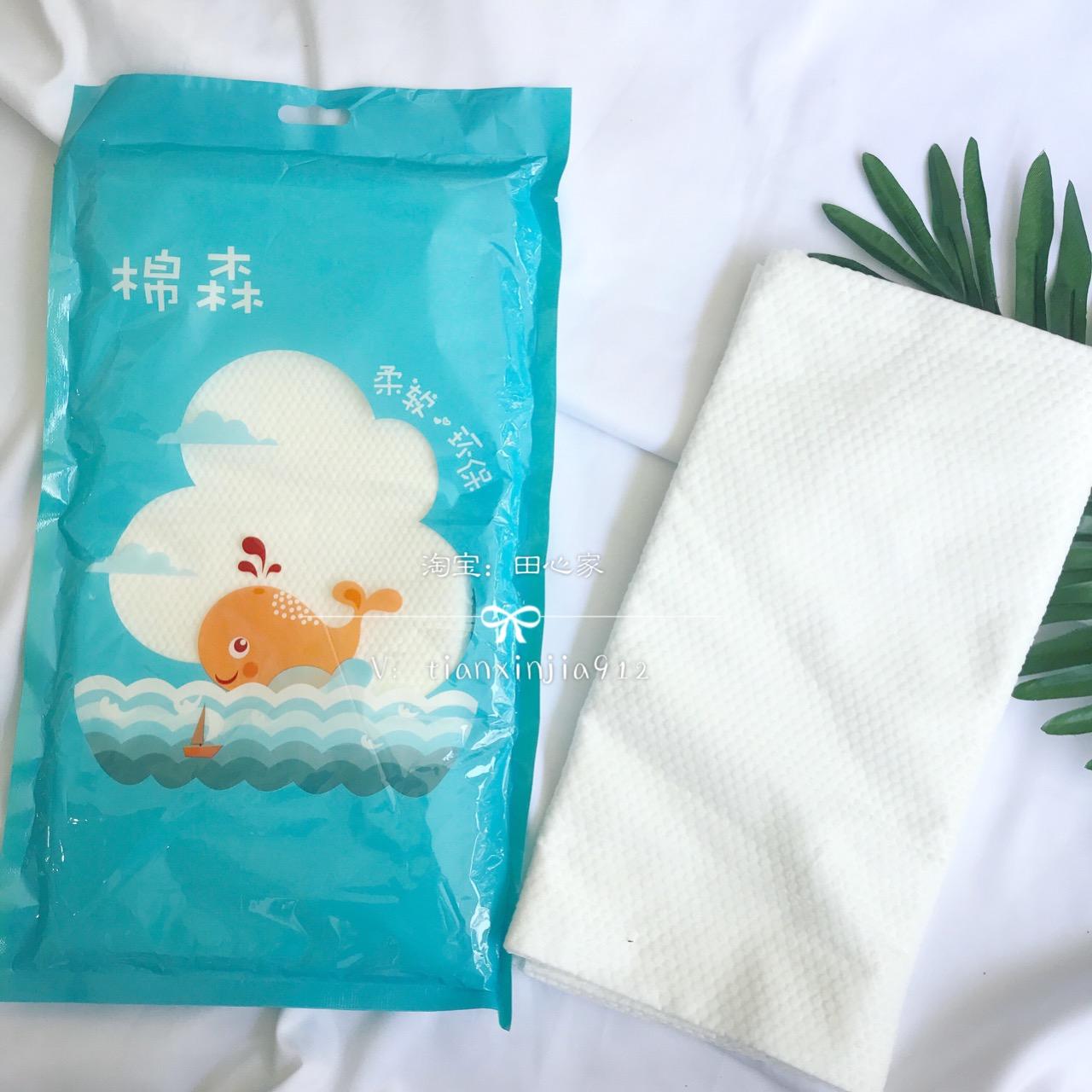 Хлопок лес одноразовые полотенце природный тапок волокно на открытом воздухе путешествие портативный бить 4 статья !