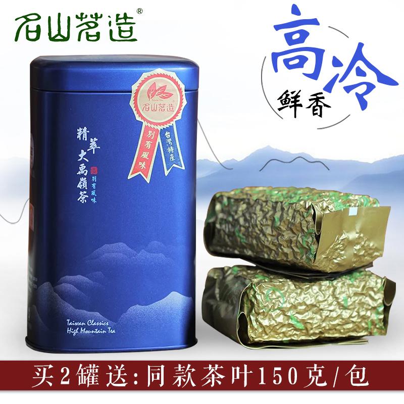 Тайвань Сущность Дагу Линг Чай 300 г классический Daxiang Ling высокая камелия высокая Качество чая знаменито