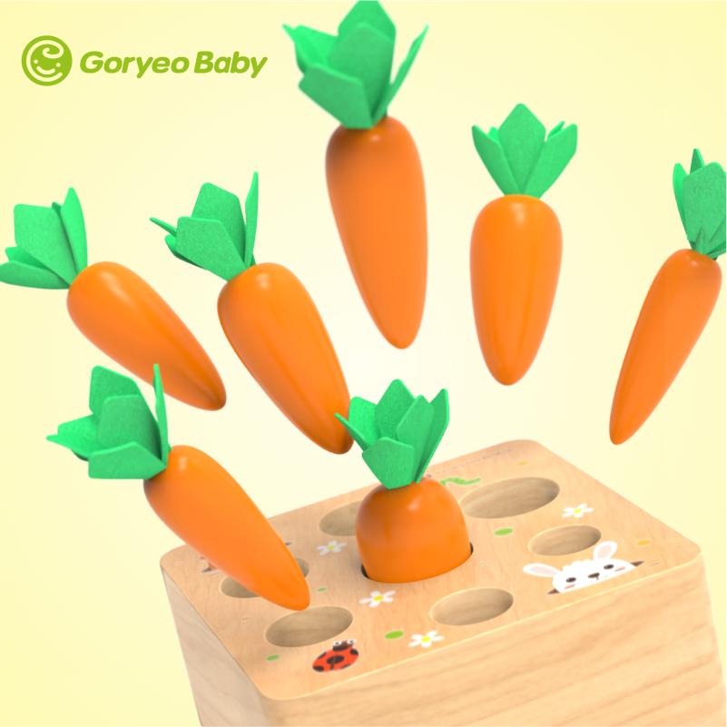 儿童益智玩具早教一两三周宝宝0-1-2-3岁男孩4女开发智力生日礼物