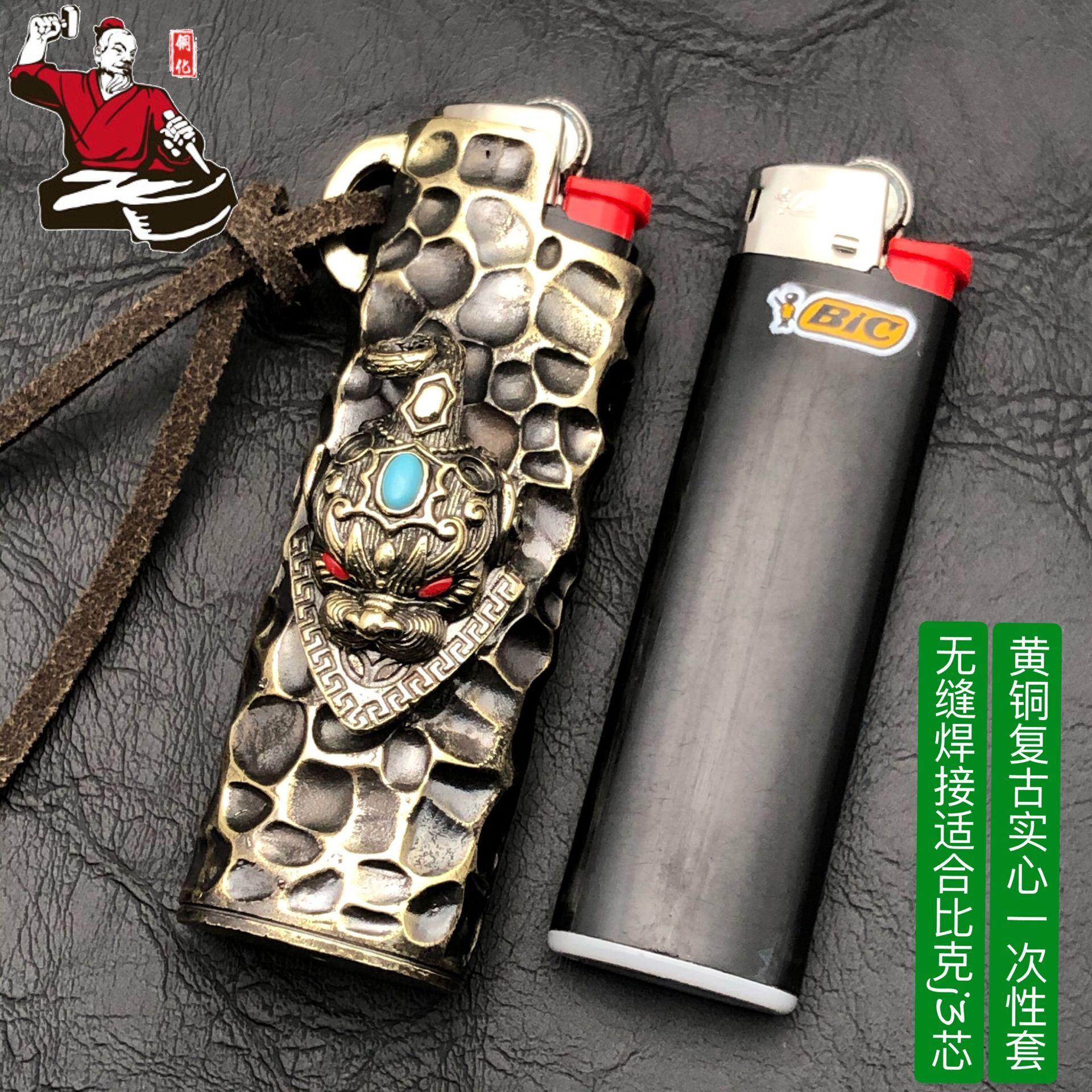 【铜化】招财貔貅骷髅黄铜手工一次性套打火机比克j3纯铜套把玩品