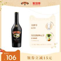 正品包邮洋酒500ml猴王黑森林干金酒Gin47Monkey德国原瓶进口