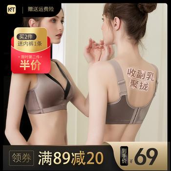 薄款無鋼圈內衣女套裝聚攏大文胸顯小調整型收副乳防下垂舒適胸罩
