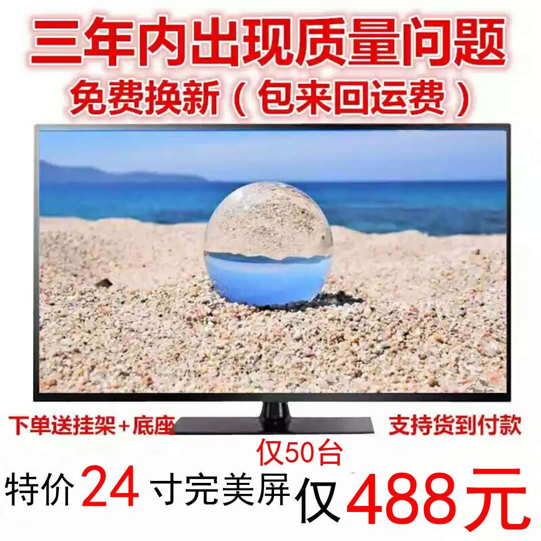 康佳美途高清智能网络17/19/2022寸24寸26寸28寸30寸平板液晶电视