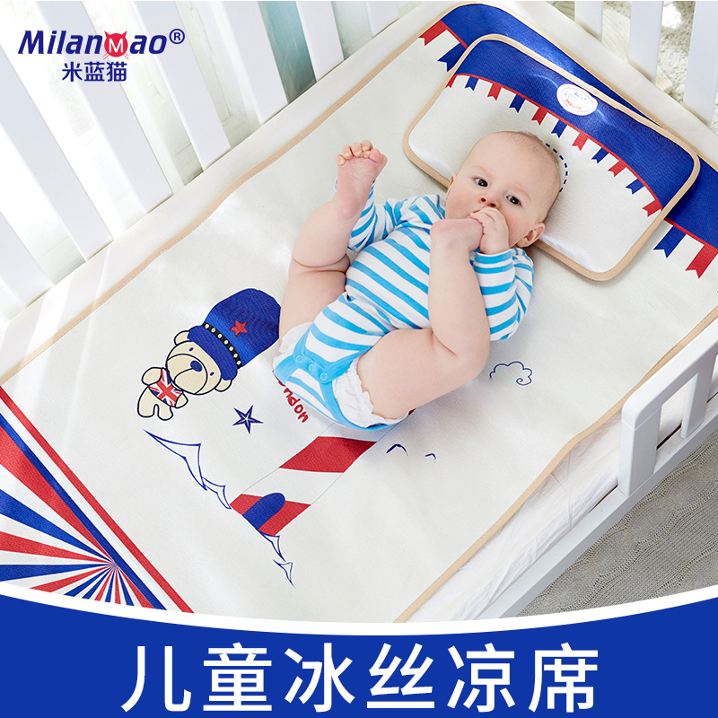 米蓝猫 婴儿床凉席好用吗,评价如何