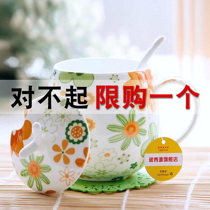马克杯带盖勺陶瓷杯子女情侣杯水杯家用骨瓷杯牛奶杯早餐杯咖啡杯
