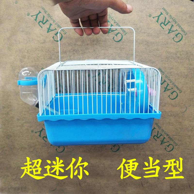 松鼠用品松鼠仓鼠笼子单层双层育婴笼子城堡小宠养殖手提专用品笼