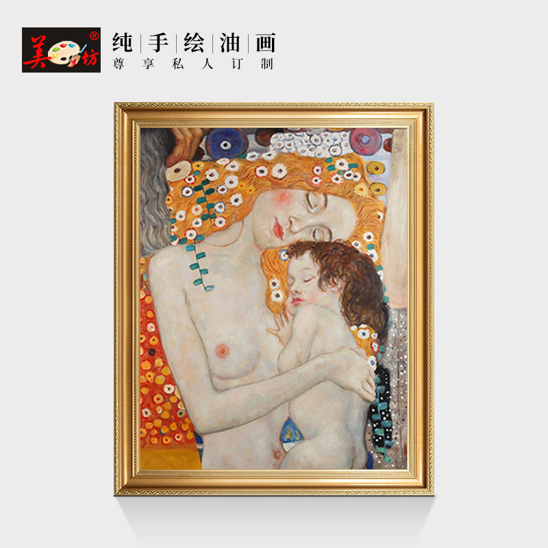 Hand painted European style oil painting figure bedroom porch vertical decorative painting mural Klimt world famous painting mother and son
