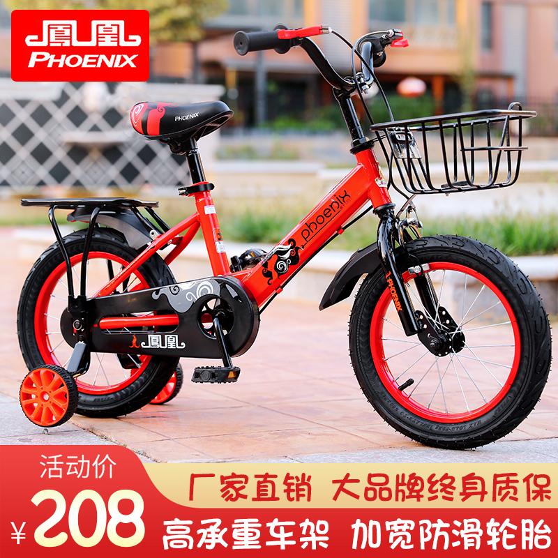 228.00元包邮凤凰3岁宝宝童车男女孩自行车