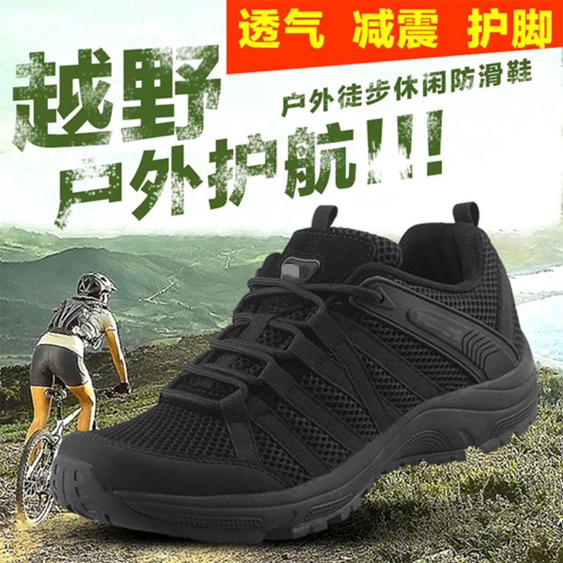 Spring and autumn super light 07 mesh deodorant black training shoes 09 low top breathable canvas running resilience mens release shoes