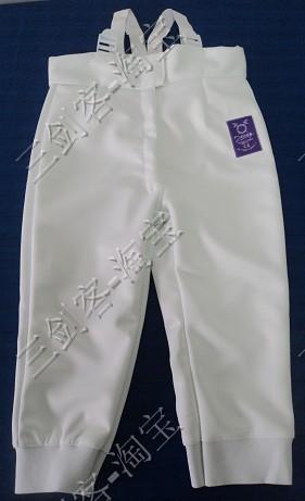 350N забастовка меч брюки (CE проверять подлинность )- ребенок / для взрослых размер все может женьшень увидеть общенациональный конкуренция
