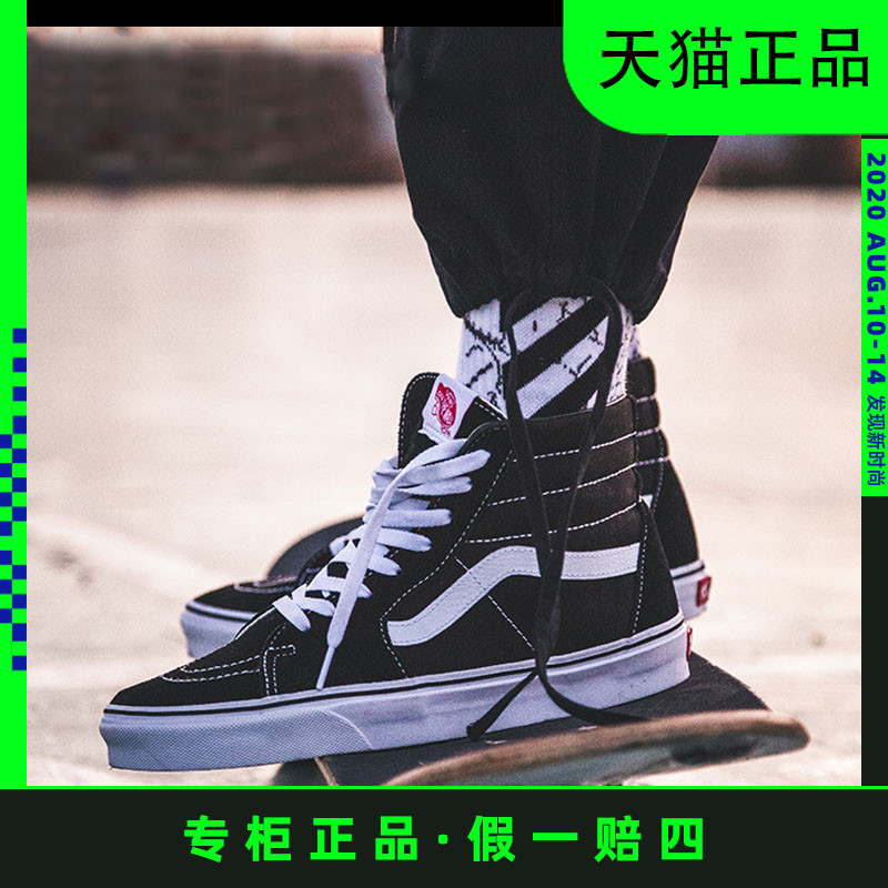 Vans vans Sk8-Hi classic black and white high top mens and womens casual canvas skateboarding shoes vn000d5ib8c