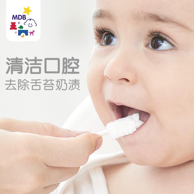 mdb婴儿口腔清洁器新生儿乳牙刷软毛幼宝宝纱布洗舌苔一次性0-2岁,可领取5元天猫优惠券