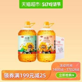 超定制多力尚选葵花籽油系列组合3.68L*2桶物理压榨食用油家用图片