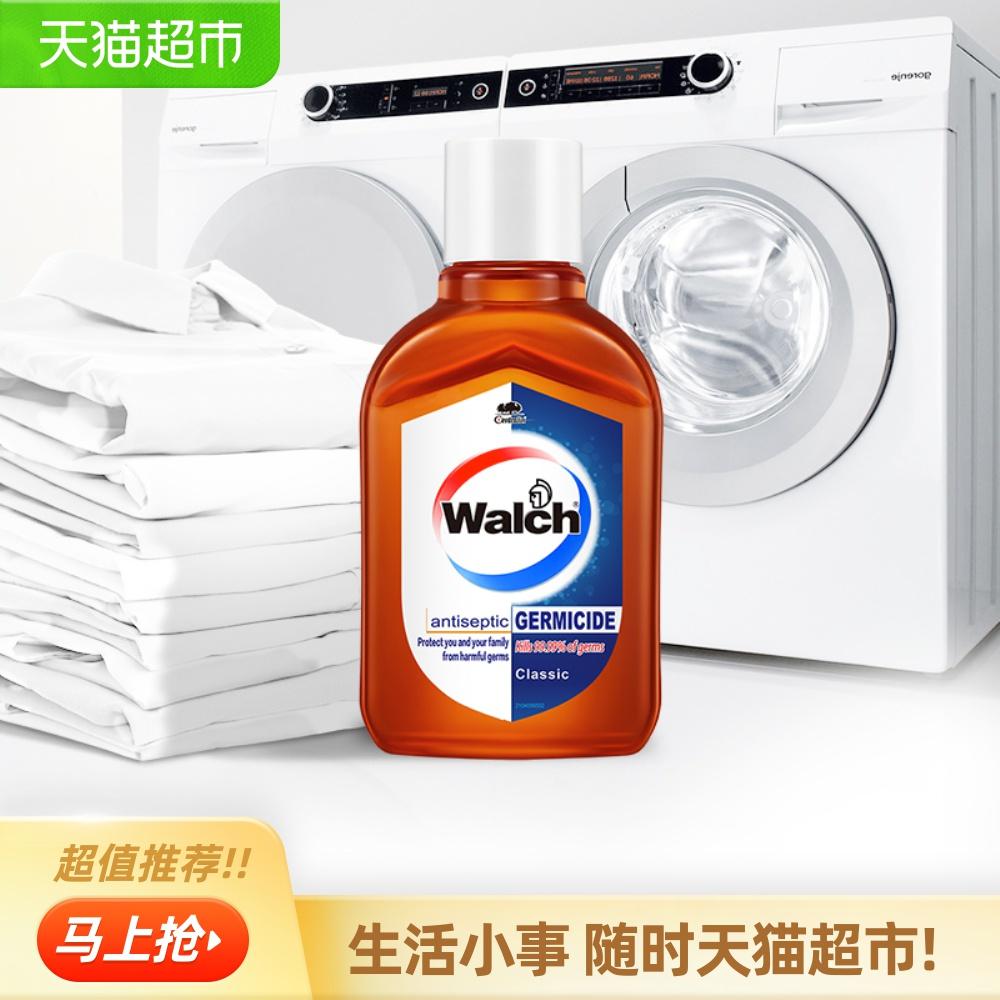 Walch/威露士高效通用消毒液60ml温和多用途洗衣除菌衣物消毒水