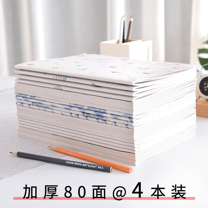 4本装B5大号加厚软面抄16k笔记本子批发韩国小清新简约大学生文具