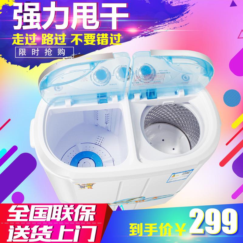 小鸭牌XPB25-2188S 迷你洗衣机双桶带甩干儿童宝宝家用小型半自动