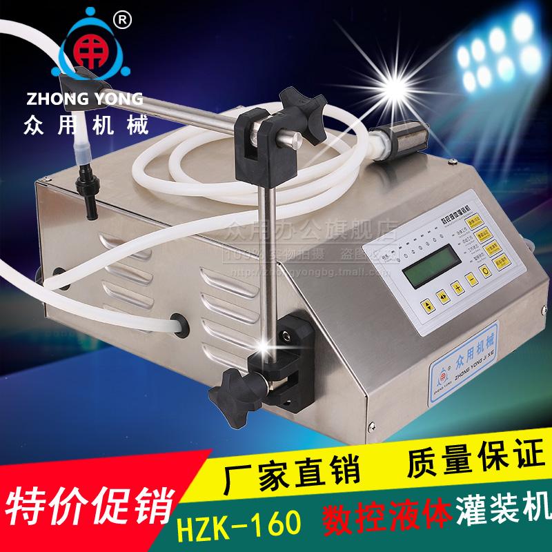 众用牌 160数控液体灌装机 矿泉水自动灌装机 手动饮料灌装机